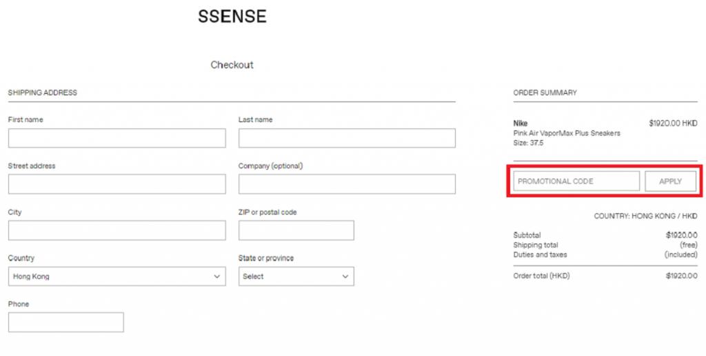 SSENSE Promo Code